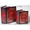 Βιβλίο Κουτιά 5